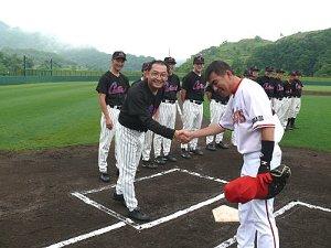 野球親善試合