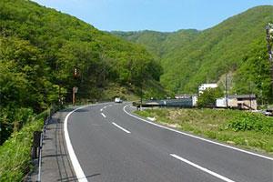 road_300x200